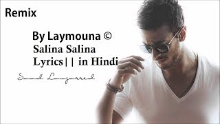 Salina Salina Lyrics|| in Hindi ||
