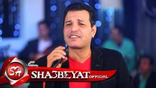 النجم خالد بيومى من حفلات كاريوكى الجزء الثالث حصريا على شعبيات ملوك الحصريات
