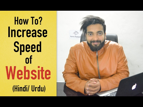 How To Increase Speed of Website in Hindi - Explained in Detail