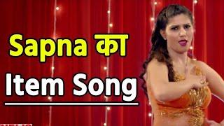 Sapna Choudhary Romantic Song 2018 | Latest Haryanvi Song | Whatsapp Status | Sapna Choudhary Dance