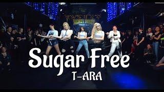 T-ARA (티아라) - SUGAR FREE (슈가프리) dance cover by Divine 200112