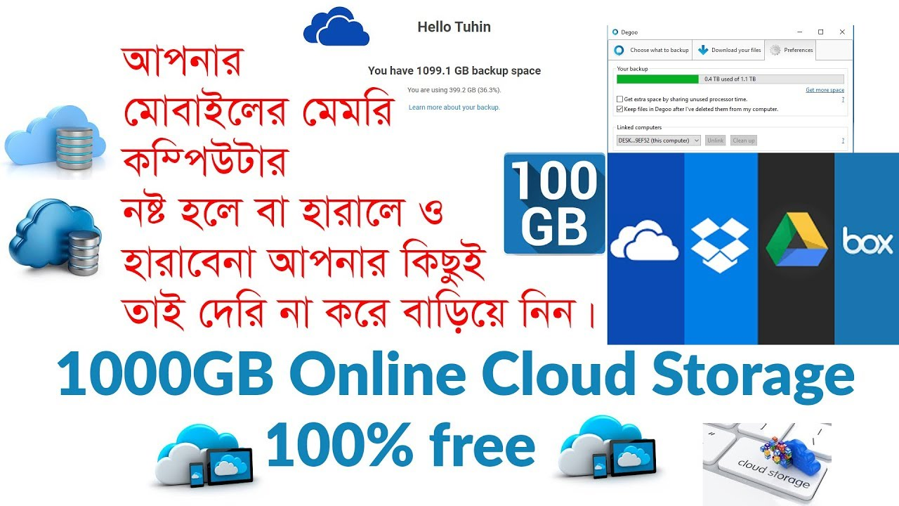 How To Get Unlimited Cloud Storage Online 1TB+ Backup Space 100% Free In  Bangla by Tuhin fay Degoo