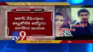 Chennai girl burnt alive by psycho lover - TV9