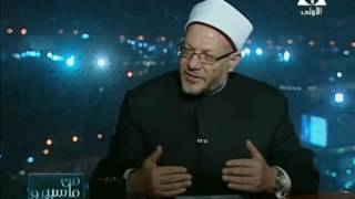 برنامج من ماسبيرو - الدكتور / شوقي علام21-4-2017