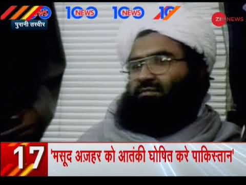 pakistani news channel hindi video