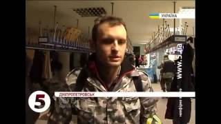 Жители Днепропетровске защитили ОГА    Россия Украина Война Путин
