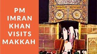 PM Imran Khan And Saudi Kings In Makkah entering inside Ka'bah