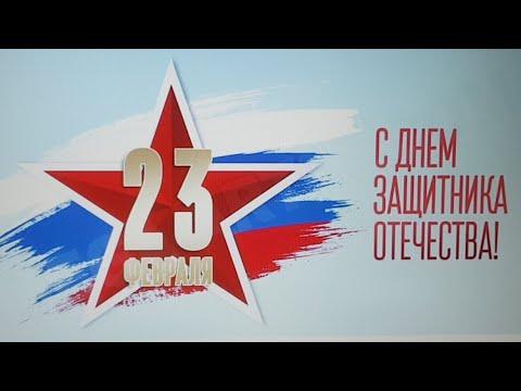 23 февраля 2020/Советы Ангелов/Лена Воронова