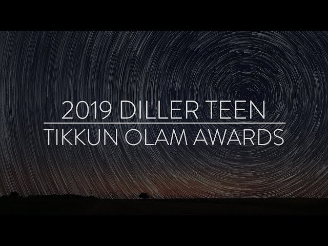 2019 Diller Teen Tikkun Olam Awards Recipients