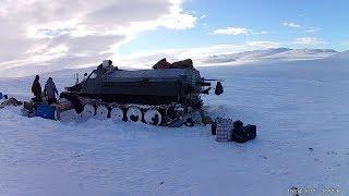 Expedition IOTA AS-071, isl. ARAKAMCHECHEN, call R71RRC