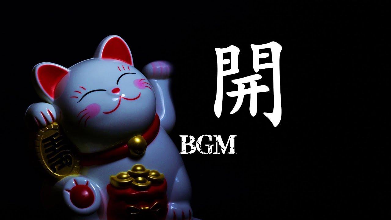背景音樂 無版權音樂 免費音樂 BGM音樂下載 歌名: Conjuto Grande 作者: Biz Baz Studio   流行   開心音樂 - YouTube