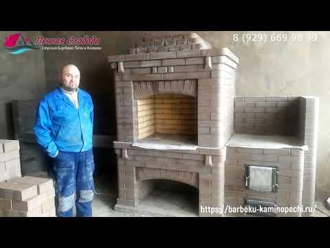 Барбекю казан мангал. Строительство