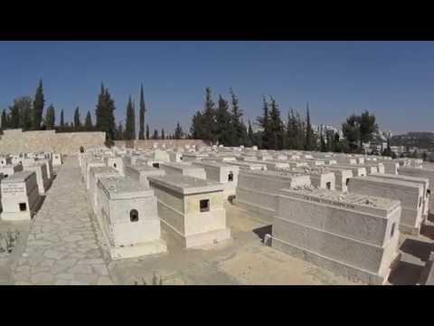 The tomb of Reb Asher Freund at Har HaMenuchot (Givat Shaul Cemetery) Jerusalem, Israel