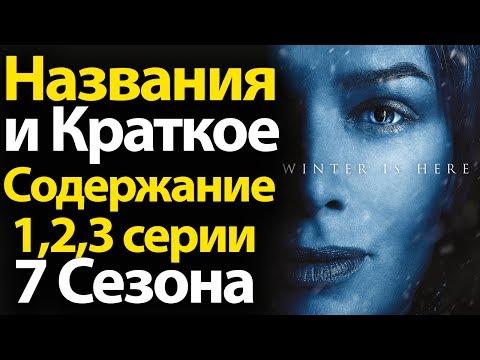 Сериал Настоящая кровь 1 сезон True Blood смотреть онлайн