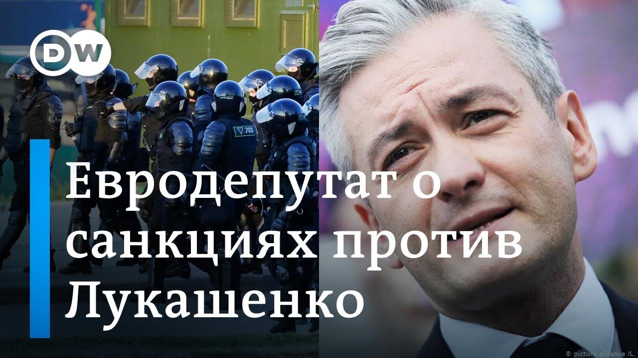 Санкции ЕС против Лукашенко и его окружения: депутат Европарламента о возможных штрафных мерах