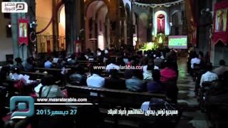 مصر العربية | مسيحيو تونس يبدأون احتفالاتهم بأعياد الميلاد