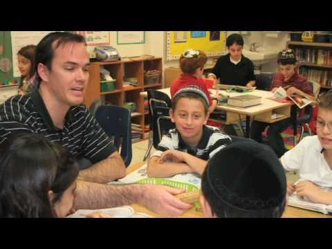 Kadima Day School Overview