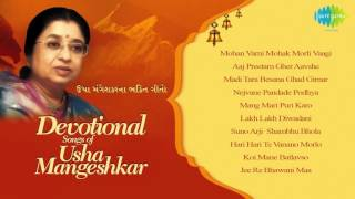Devotional Songs Of Usha Mangeshkar | Top Gujarati Bhakti Geet Songs Jukebox