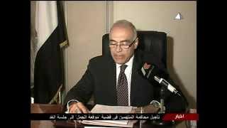 كلمة السيد وزير الخارجية بمناسبة الإنتخابات الرئاسية Thumbnail