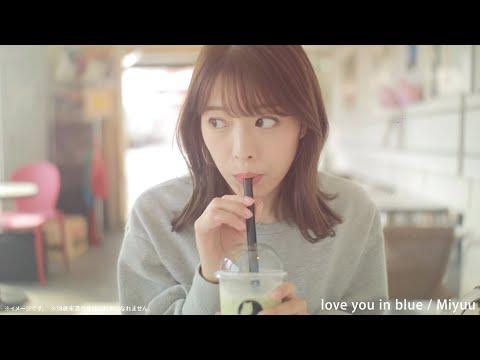 恋活・婚活アプリ「Omiai」 / WEB-CMソング①