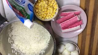 Классический рецепт - крабовый салат за 5 минут