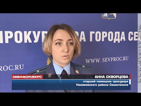 НТС Севастополь: Прокуратура Севастополя обнаружила в двух детских садах города просроченные вакцины