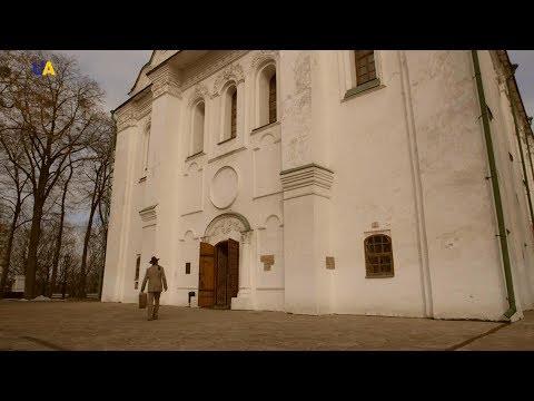 Кирилловская церковь, часть 4 | Ночь в музее