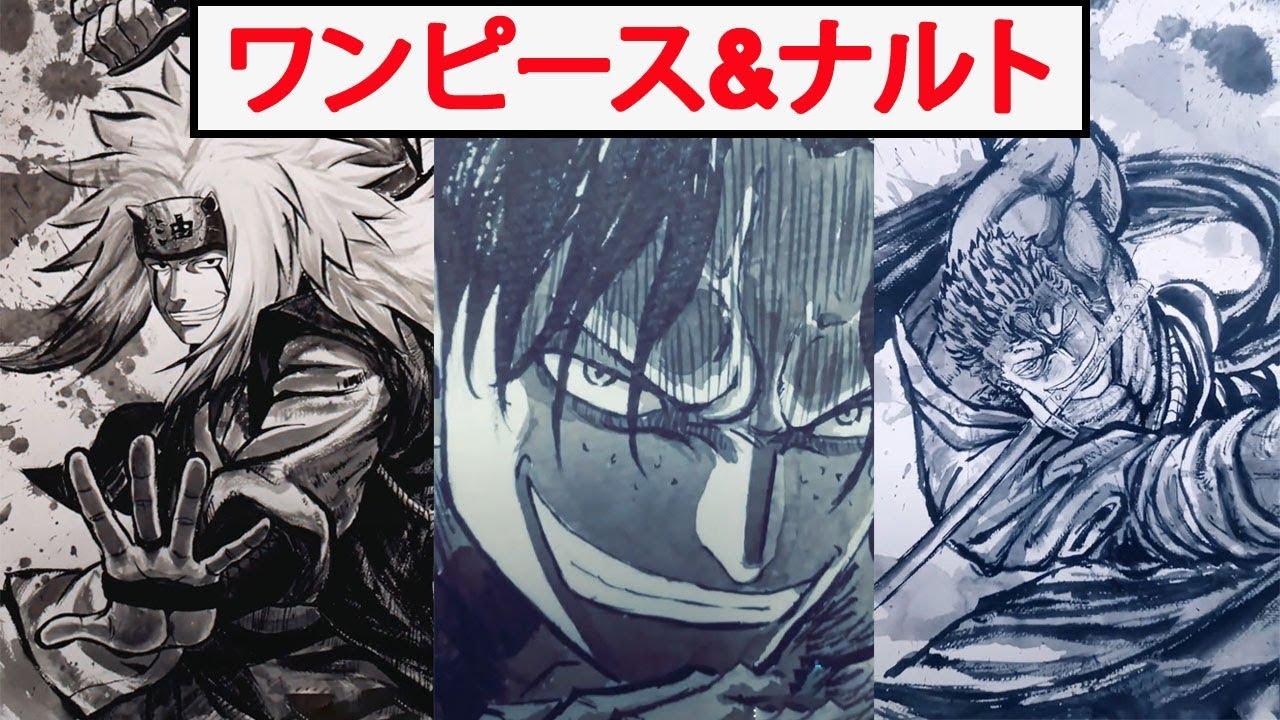 ティックトックイラスト ワンピース&ナルト | インク水中国で絵を描く | Painting One Piece & Naruto