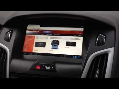 RedPower  CarPad 15150. Штатная магнитола на Android 4.1 для Ford Focus 3.