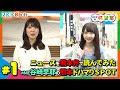 #1【RKKの休憩室】熊本のテレビ局がYouTubeで番組やってみた!【初挑戦】
