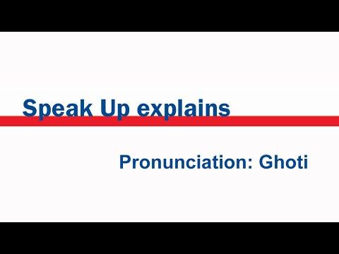 Pronunciation: Ghoti