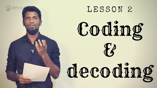 How to solve Coding & decoding without using pen | Lesson 2 | Mr.Jackson