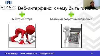 Меркурий Россельхознадзор   Видео корпоративного вебинара для клиентов «Эрманн»