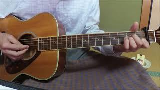 素人のギター弾き語り 夏休み 吉田拓郎 詞曲 : 吉田拓郎、1971年 Ntsuya...