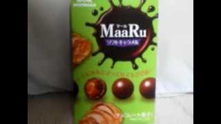 さっくり食感!MaaRu マール ソフトキャラメル 伝統的なソフトキャラメ...