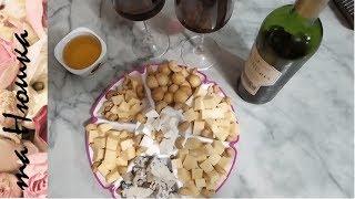 Романтический ужин / Сырная тарелка, вкусная закуска к вину