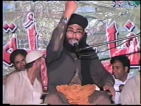 per sayed shahid hussain gardezi shah sahb 2017 new bianQARAN KE TASEER 4