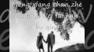 Wo Ai Ni Lyrics By: S.H.E