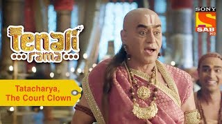 Your Favorite Character | Tatacharya, The Court Clown  | Tenali Rama