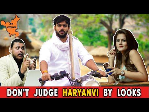 Don't Judge Haryanvi By Looks   Ft. Pragati   Lokesh Bhardwaj