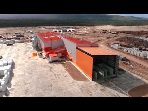 Download Wood Pelleting Plant of AMANDUS KAHL for Medium Throughputs