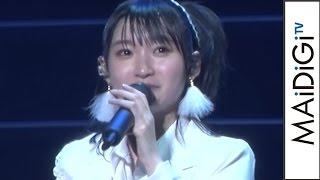 アイドルグループ「Juice=Juice(ジュースジュース)」が11月7日、日本武道館(東京都千代田区)で初の単独ライブを行った。アンコールに登場した宮本佳林さんは「感謝の ...