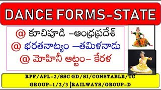 famous dance forms of india ||Folk Dances of India - Static GK||RRB/RPF/SSCGD/GROUPS||TSPSC/APPSC