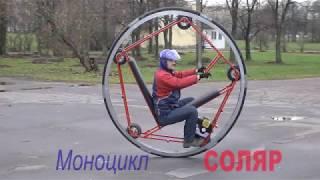 """НПО """"КТ"""" для программы """"Доброе Утро"""" на Первом Канале 2014г/Monocycle, hovercraft, mini bike,"""