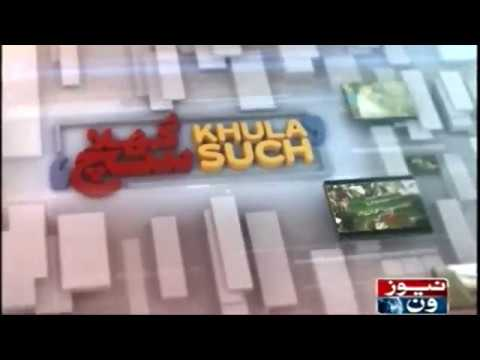 Khula Such | 21-April-2018 | The Max Denso Hall and Library Karachi |