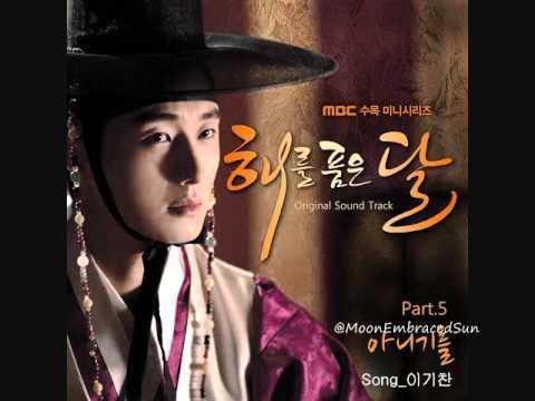 """해를 품은 달  OST Part 5 By: Lee Ki Chan ( 이기찬) - """"I  Hope It's Not"""""""" 아니기를"""