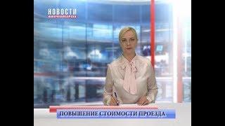 В Новочебоксарске повысится стоимость проезда в маршрутках