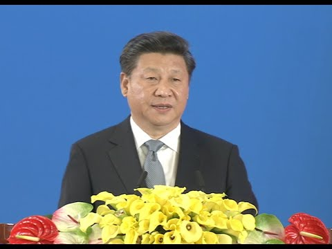 President Xi: China, U.S. Should Deepen Mutual Trust, Cooperation