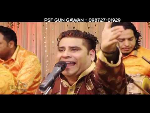 Mera Kaam Chal Raha Hai || Gurmej Bakshi || Qawal || LIVE 2019 || PSF GUN GAWAN