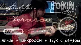 Олег ИЗОТОВ - Я СВОБОДЕН (Соло МАВРИНА и ЗВУК)
